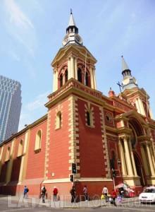 Basílica de la Merced - Santiago, Chile